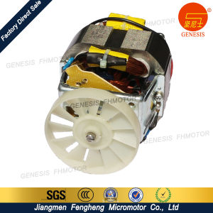 Universal AC Motor pictures & photos