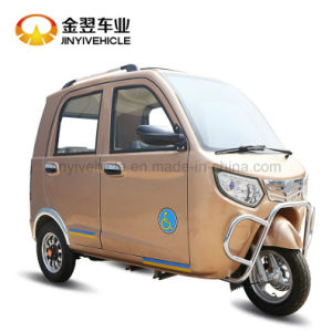 3 Wheel Car >> 125cc Moto Tricycle For Passenger 3 Wheel Car