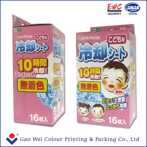 Packaging Paper Boxes for Medicine Package Gift Paper Box pictures & photos