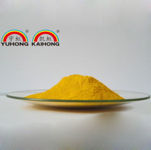 Pigment Yellow 12 for Ink, Plastic, Paint, Coating and Textile, Benzidine G, P. Y. 12 (YHY1208/ YHY1201/ YHY1201/ YHY1202G/ YHY1202R / YHY1277/ YHY1278)