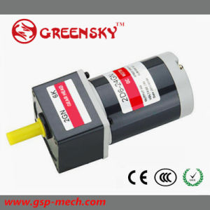GS CE RoHS Approved 12V 6W 60mm DC Gear Motor pictures & photos