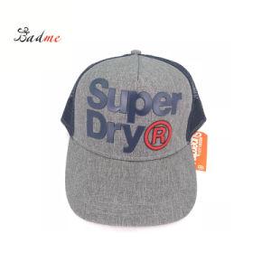 3196d18a36e Wholesale Welding Hat