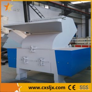 Waste Plastic Granulator Crusher for Plastic Recycling pictures & photos