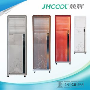 China Manufacture Portable Evaporative Air Cooler (JH157)