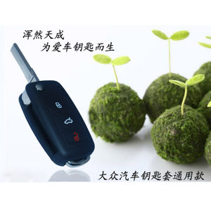 China Shenzhen Manufacturer Cheap Promotion Silicone Rubber Car Key