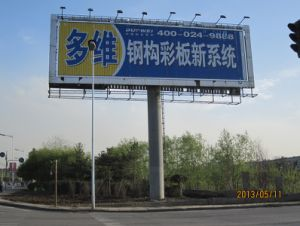 Cheap and High Quality Advertisement Vertical Trivision Billboard