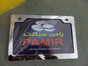 Customized License Plate Plastic Frame and PP Plate Inside pictures & photos