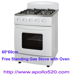 aa91972ca China Freestanding 4 Burner Gas Cooking Range with Oven - China 60 60cm  Free Standing Gas Stove with Oven 4 Burn