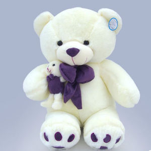 Soft White Bear Stuffed Animal Toy Plush Toy Bear for Kids