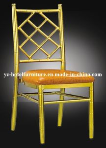 Net Backrest Gold Aluminum Fixable Cushion Chiavari Chair (YC-A27) pictures & photos