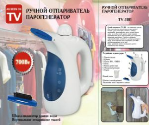 Multi Portable Garment Steamer Multifunctional Houseware