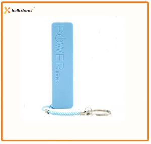 Colorful Promotion Gift Portable Moble Phone Charger Perfume Keychain Power Bank 2600mAh, 2200mAh, 2000mAh