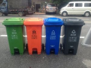 Durable Pedal Trash Can 240L pictures & photos