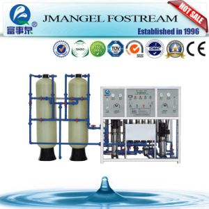 Manufacture High Quality RO Purified Drinking Water Machine pictures & photos