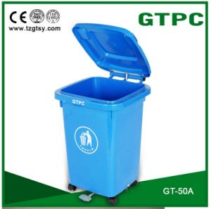 High Quality~ 50L Trash Can HDPE pictures & photos