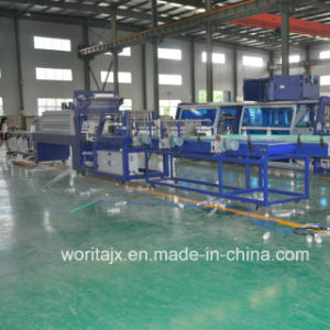 Wd-350A Shrink Film Wrapping Machine for Bottling Water (WD-350A) pictures & photos