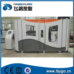 High Speed Pet Preform Blowing Machine pictures & photos