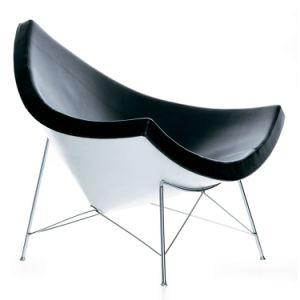Designer Furniture George Nelson Coconut Chair