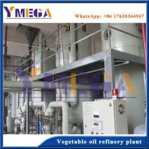 China Peanut Oil Machine, Peanut Oil Machine Manufacturers