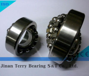 The High Speed Self-Aligning Ball Bearing (2220)