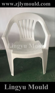 Plastic Mould of Outdoor Chairs/ Beach Chairs (LY160823)