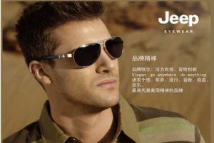 216939878a China The Jeep Polarized Sunglasses Mens Fashion Sunglasses Men Drive The  Sun Glasses - China Sunglasses