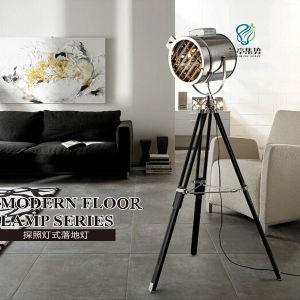 American Modern Brief Style Aluminum Frame E27 Bulb 220 V Photography  Tripod Floor Lamp