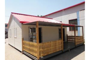 Movable Steel Prefab Modular House in Gemsun pictures & photos