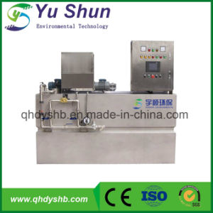 Automatic Chemical Dosing Machine and Reaction Device