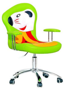Baby Styling Chair OTC-C60LG