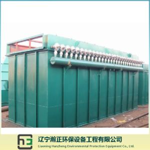 Reverse Blowing Bag-House Duster-Metallurgy Machinery-Dust Collection Bag