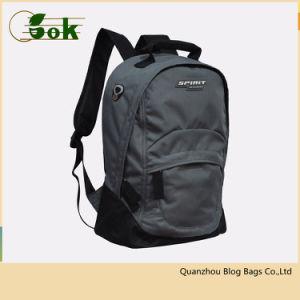 b59c4d418693 China Cool Travel Bag School Backpacks for Boys - China Cool ...