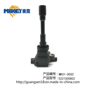 China Ignition Coil Auto Parts Supplier, Ignition Coil Auto