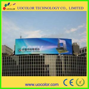 P12 Outdoor LED Display Advertising Billboard (UC-OF-P12-1R1G1B-S)