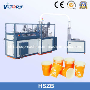 High Quality Disposable Paper Cup Machine Price in India