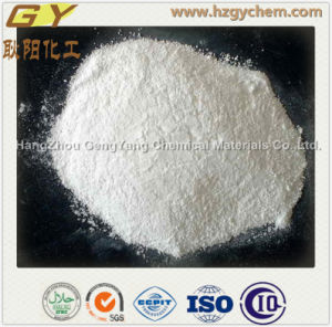 Calcium Propionate E282 Top Quality Preservative Food Grade