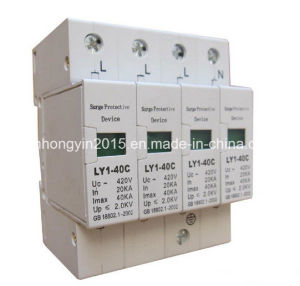Ly1-C40 Class C 40ka Lightning Surge Protection pictures & photos