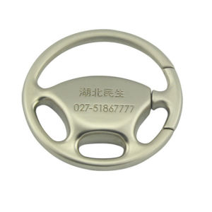 Car Steering Wheel Promotion Metal Keychain with Engrave Logo (F1062)
