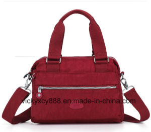 Leisure Nylon Single Shoulder Crossbody Messenger Mummy Mama Bag (CY3663) pictures & photos