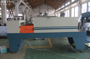Full Automatic Wrapping Machine / PE Film Shrink Machine for Water Bottles pictures & photos