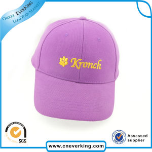 China Cheap Custom Embroidery Baseball Cap for Promotion - China ... 7db212c5d27