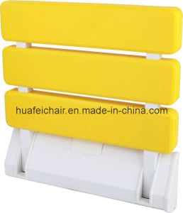 Shower Seat - Yellow Color