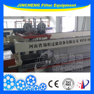 Automatic Washing Membrane Filter Press (XMZG 400-1500)