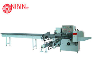 Automatic Horizontal Packaging Machine (QNF720B) pictures & photos