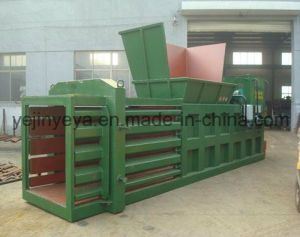 Epm80 Horizontal Plastic Film Pet Bottle Baler Machine (25 years factory) pictures & photos