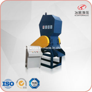 Hydraulic Crusher for Aluminum Scraps (PSL-5040) pictures & photos