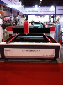 500W Fiber Laser Cutting Machine Rj1530 1500*3000 pictures & photos