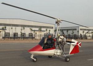 China Autogyro, Autogyro Wholesale, Manufacturers, Price