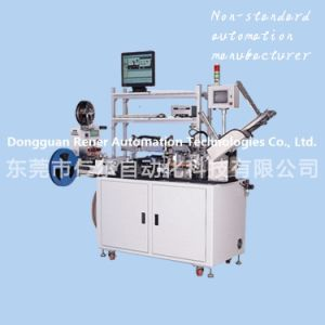 Non-Standard Customized Test Machine Automatic Packing Machine