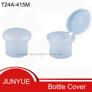 (T24A-415M) Plastic End Cap Shampoo Bottle Caps